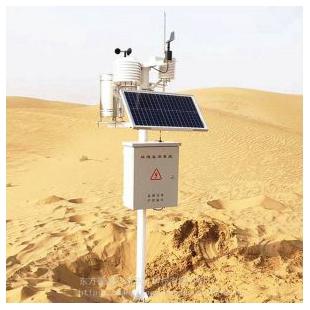 沙漠气象监测系统、戈壁气象站