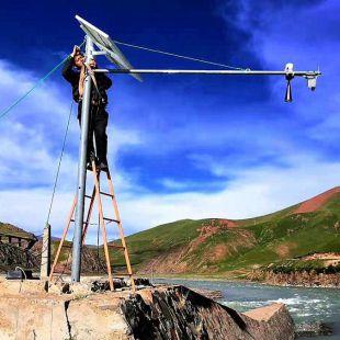 雷达水位监测站、在线雷达水位监测仪