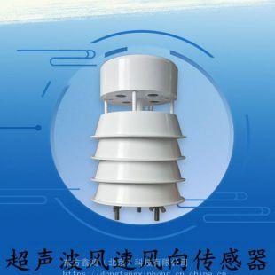 超声波风速风向仪  DF-MF2