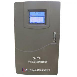 DC-880中文在线硅?酸根分析仪