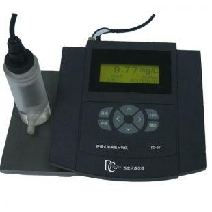DC-601型台式溶解氧分析仪