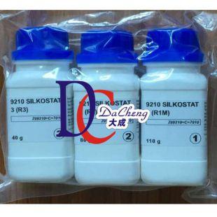 硅表试剂 硅试剂 硅表药剂
