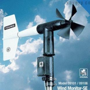 美国RM.Young09106 海洋型风速仪风向仪风传感器