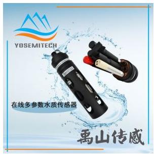 禹山传感Y4000多参数水质测定仪