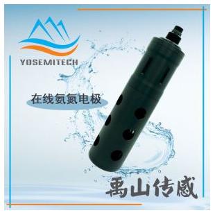 禹山在线氨氮水质在线自动监测仪
