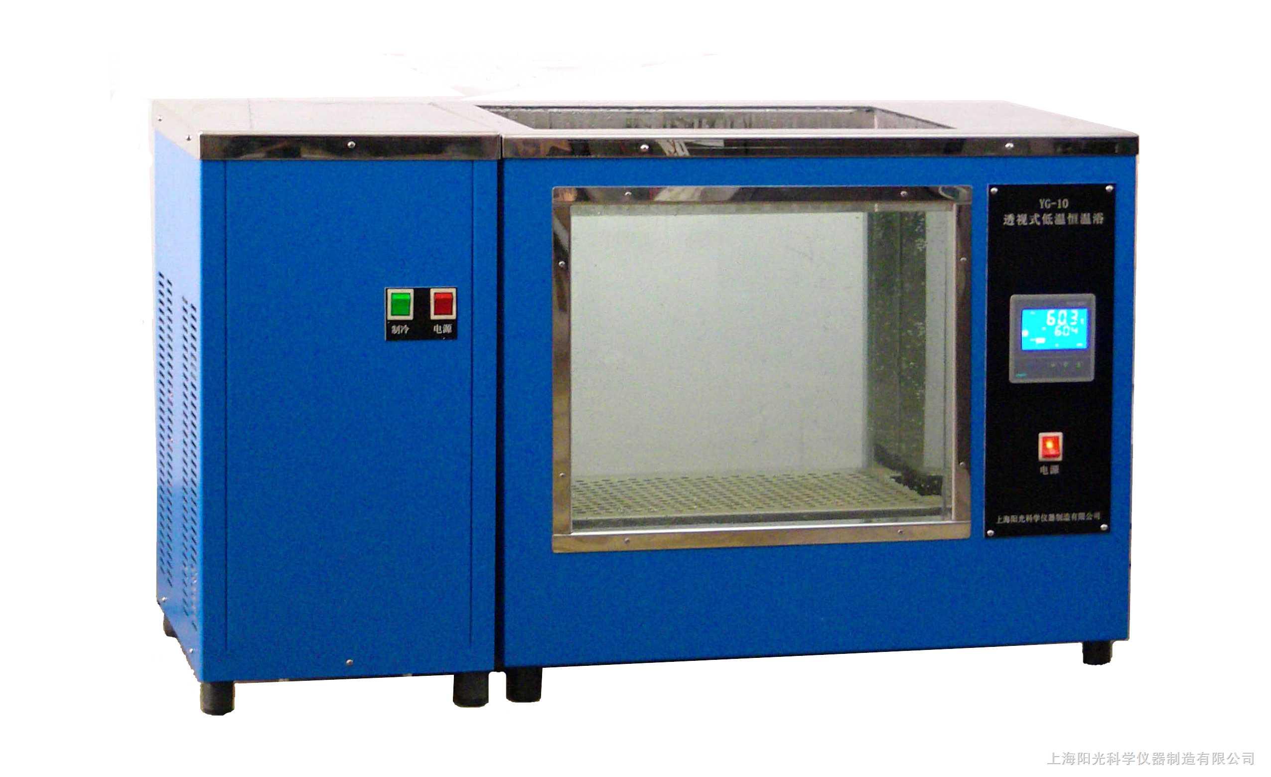 YG-10化学品蒸气压测试仪(静力学测定法)