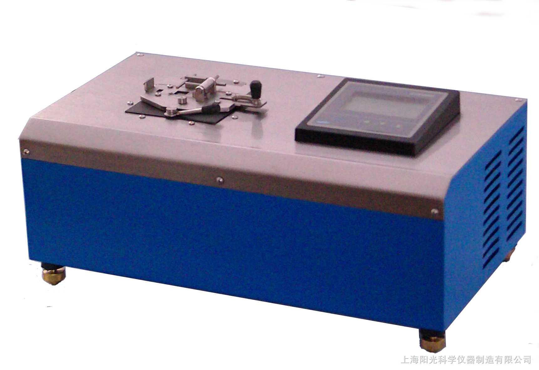 YG-301快速平衡法微量闪点测试仪(闭杯)
