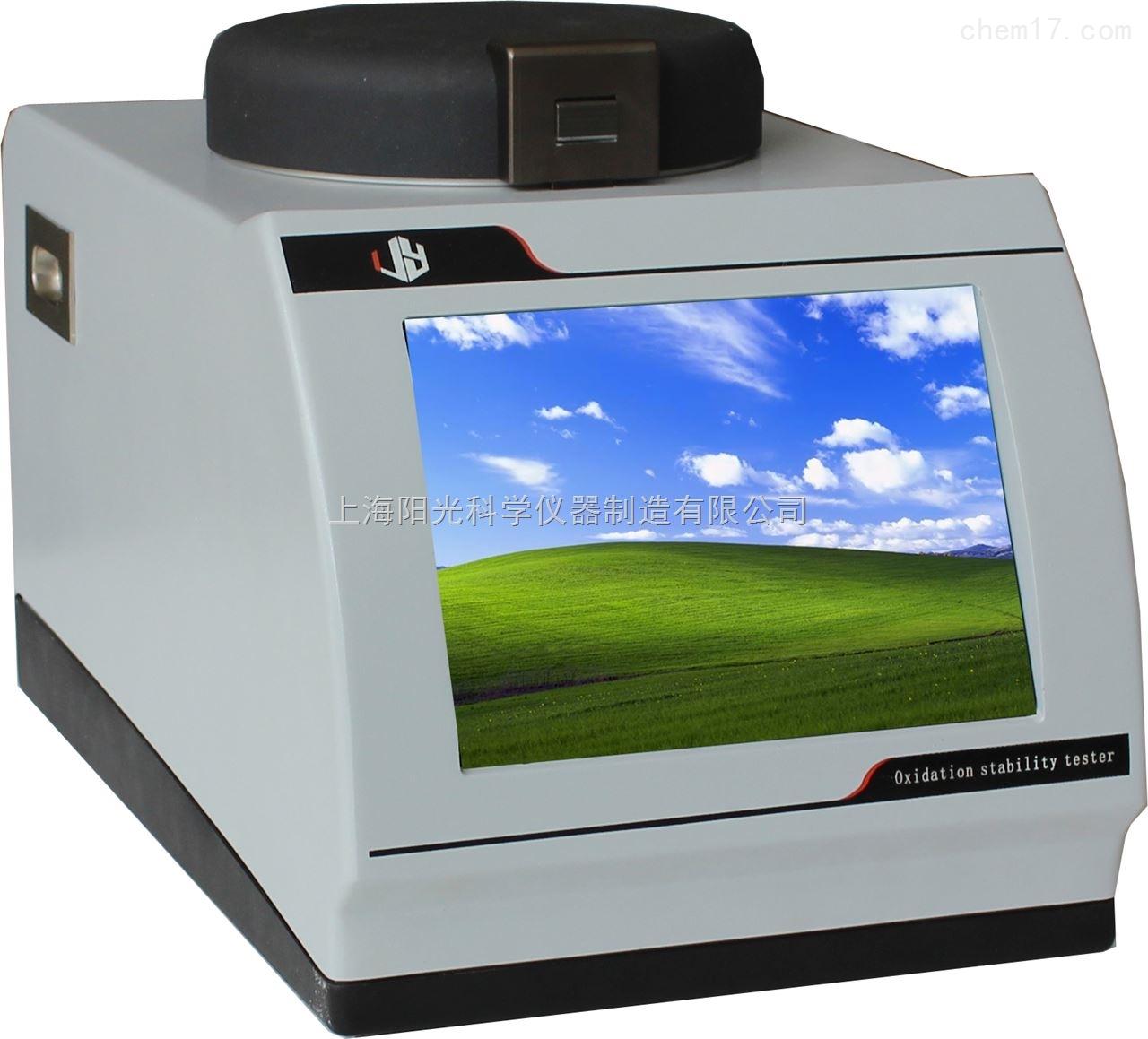 JY-9027微量快速 氧化安定性测定仪