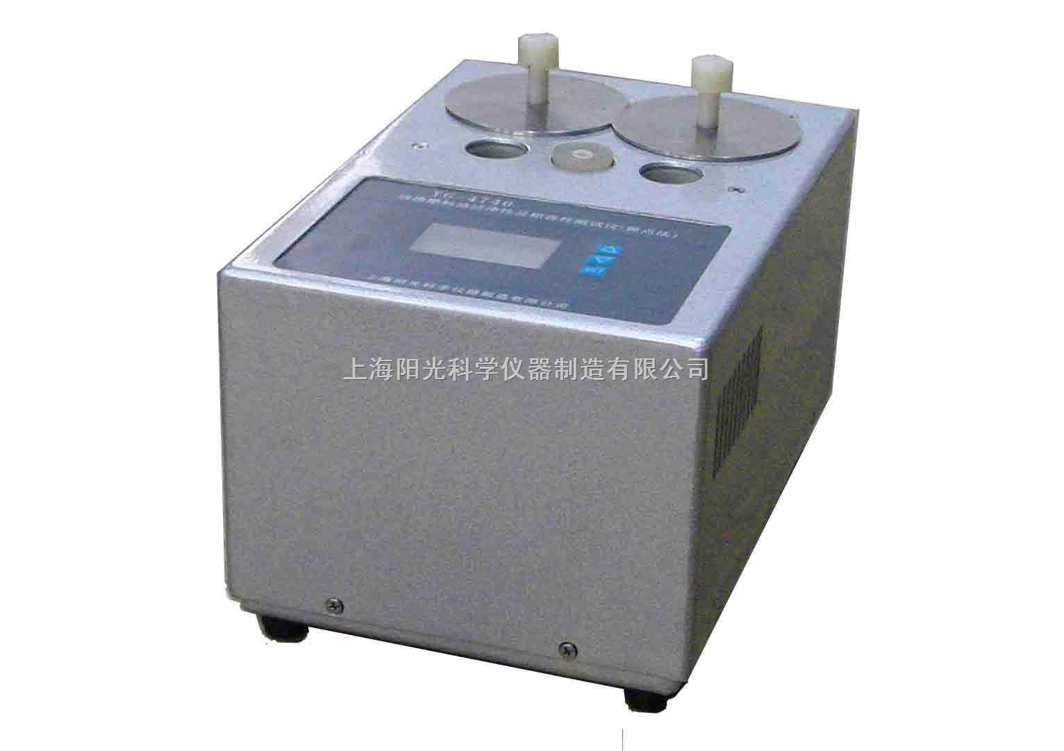 YG-4740残渣燃料油洁净性及相容性测试仪(斑点法)