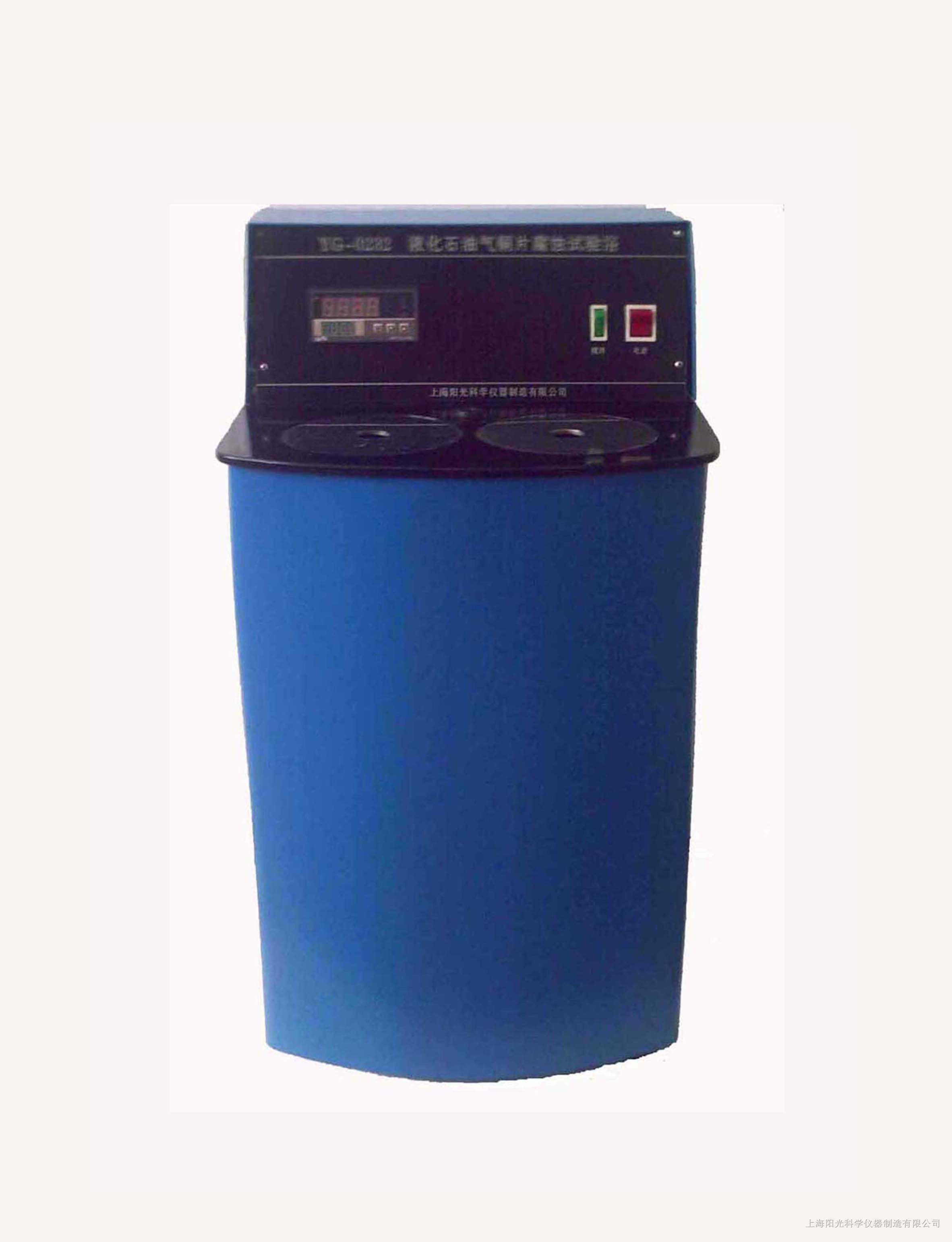 YG-6602液化石油气蒸汽压-汽油饱和蒸汽压试验