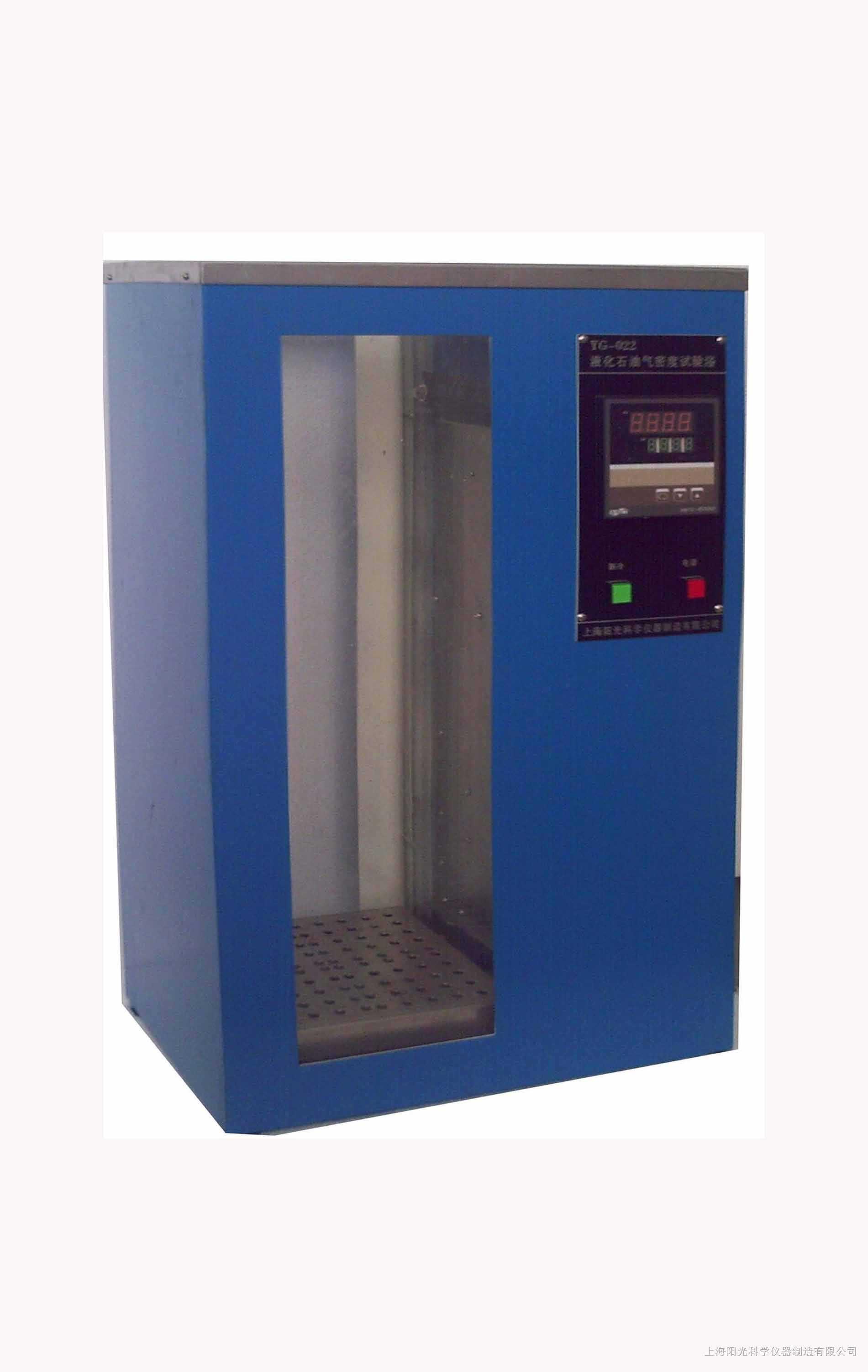 YG-022液化石油气密度试验仪