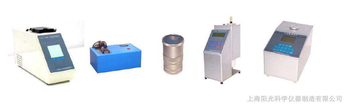 SUN-A油液監測快速測試箱儀