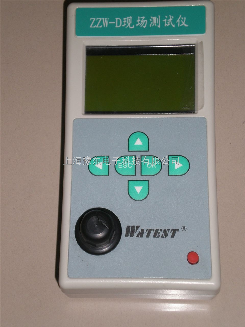 ZZW-DU / ZZW-D便携式毒物测试仪