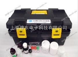 Q-AM便携式多参数水产养殖快速检测箱(淡水)