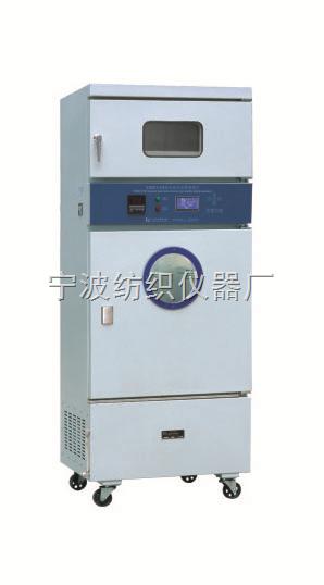 YG601-Ⅰ/Ⅱ电脑式织物透湿仪