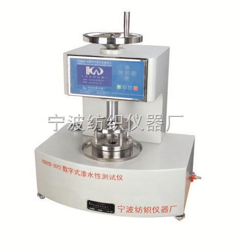 YG825E数字式渗水性测试仪