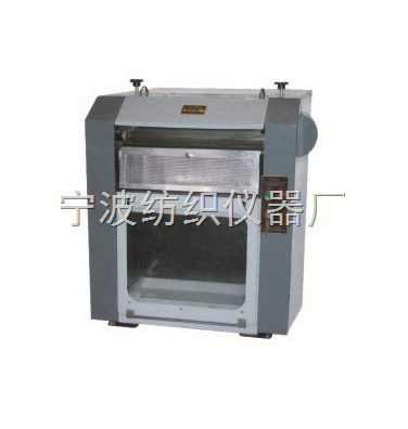 YG041/YG042原棉杂质分析仪