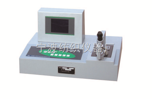 YG252A熔点仪