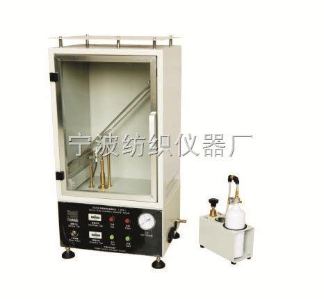 YG815E织物阻燃性能测试仪(45°法)