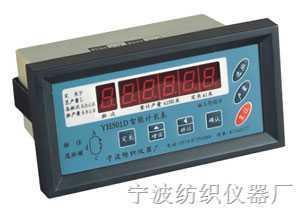 YH501D智能計長表