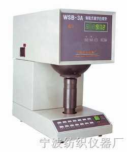 WSB-3A型d/o白度计