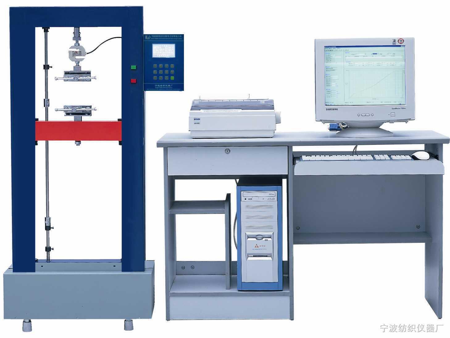 YG026B型电子织物强力机