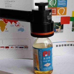 英国普洛帝油液取样器PSD-250