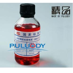 普洛帝油中颗粒度标油
