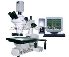 XTL-700EC上海长方大平台体视显微镜