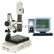 XTL-500EC上海長方測量體視顯微鏡
