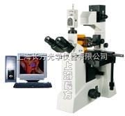 CFM-550EC/CFM-550ZD上海長方科研