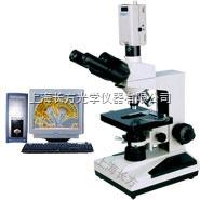 CPH-500EC上海长方相衬显微镜
