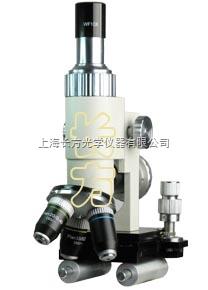 BX-700上海长方便携式金相显微镜