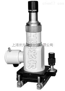 BX-500手持式金相显微镜