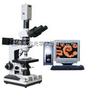 XSP-11CD上海长方透反射数码生物显微镜