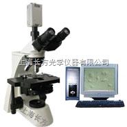 CPH-330EC上海长方相衬显微镜
