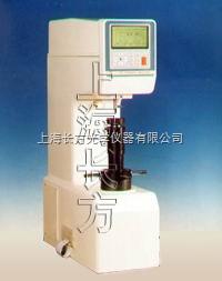 HRSS-150A上海長方洛氏硬度計