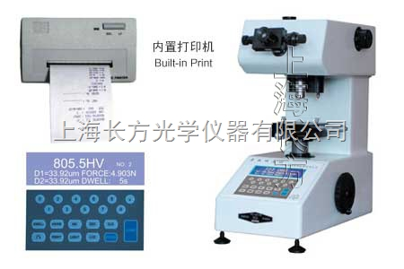 HX-1000TM/LCD-1上海长方显微硬度计