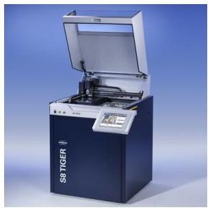 波长色散型荧光光谱仪