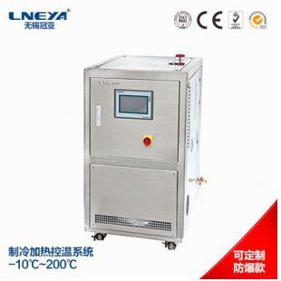 冠亞制冷加熱控溫系統 SUNDI-125W