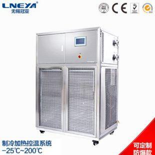 冠亚制冷加热控温系统 SUNDI-235V