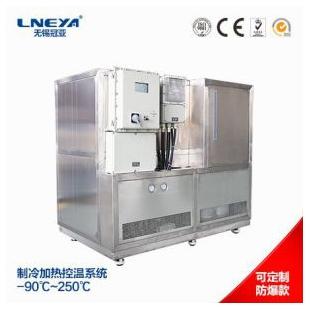 冠亚制冷加热控温系统SUNDI-9A10W