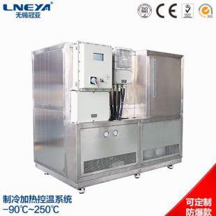 冠亚制冷加热控温系统SUNDI-9A38W