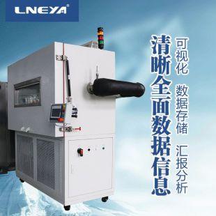 无锡冠亚新能源汽车液冷电池包热工测试  高精度控制KRY系列