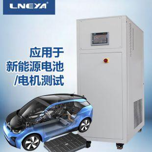 无锡冠亚电动汽车电池测试系统 控温精度高
