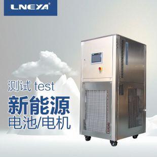 无锡冠亚新能源汽车冷却水系统 控制精度高