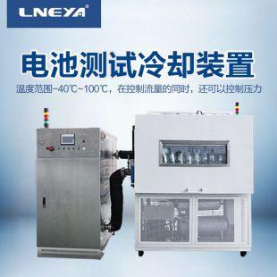 无锡冠亚新能源专用水冷机  电池包检测厂家供应商