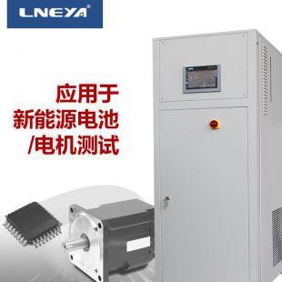无锡冠亚新材料专用冷水机  换热效率高
