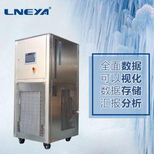 无锡冠亚试验室专用冷水机  安全可靠