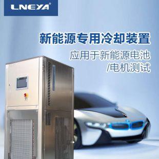 无锡冠亚新能源冷水机组  电池包检测行业领先